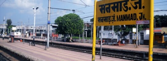 Manmad Railway Station to Shirdi Taxi and Back