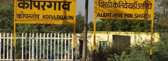 Kopergaon to Shirdi taxi and Back with Shanisignapur